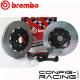 Kit BREMBO Grand Turismo Audi TT RS (8S) Avant 380x34